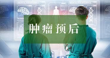 慢病相关,多利平台,基因检测,多利基因,检测服务,肿瘤检测,癌症检测,基因检测技术